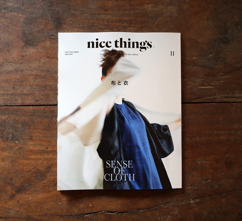 nice things 11月号のアイキャッチ画像